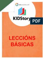 Spanish Core Lessons (1)