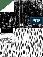 Discusion inquisicion.pdf