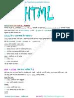 HTML by Tanbircox