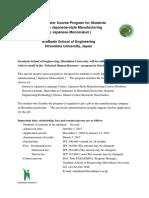 Program Summary 2017