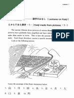 Basic Kanji.pdf