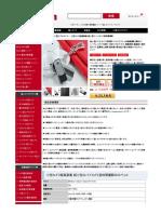 Www Bouhannstore Com Miniature-camera-quality HTML