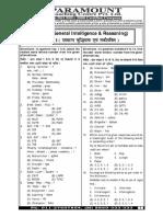 SSC_MOCK_TEST_Paper_-153_39.pdf