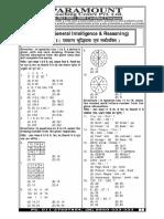Ssc Mock Test Paper -151 35