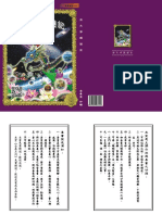 002.pdf