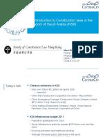 2011 - KSA Construction Seminar - Hong Kong 15.06.11 (1)