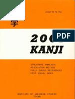 2001 kanji, Joseph R. De Roo