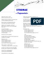 Paroles - Papaoutai- Stromae