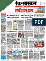Danik-Bhaskar-Jaipur-02-17-2017.pdf