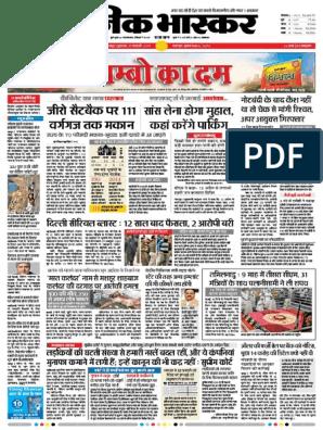 Danik-Bhaskar-Jaipur-02-17-2017 pdf