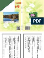 chi 1.pdf