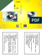 chi 1014.pdf