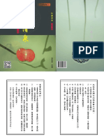 chi 1015.pdf