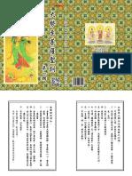 020.pdf