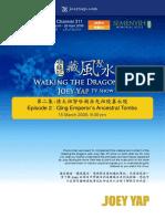 WalkingTheDragons-ep2_9762348