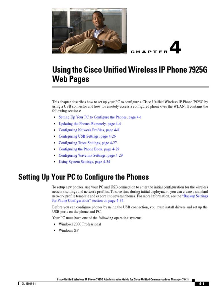 7925cfgu | Wireless Lan | Network Protocols