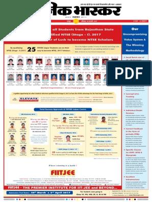 Danik-Bhaskar-Jaipur-02-18-2017 pdf