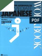 An Integrated Approach to Intermediate Japanese Workbook