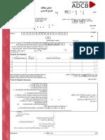 Cardholder Dispute Form