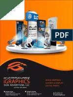I Graphics Sign Company Profile 2017