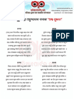 Asta_Gujjari.pdf