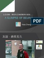 A glimpse of Beijing