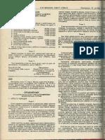 pravilnik_o_zastiti_na_radu_pri_koriscenju_elektricne_energije_34_88.pdf