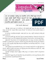dec_2016_farin_vellalandi.pdf
