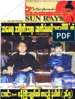 The Sun Rays Vol 1 No 137.pdf