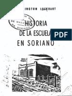 Lockhart - Historia de La Escuela en Soriano