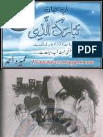 Aab e Hayaat by Umera Ahmed