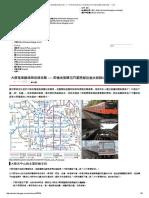 大阪電車路線圖初級攻略 ── 即使看到眼花只要把握這些訣竅就OK _ 樂吃購・大阪