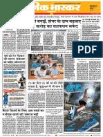 Danik-Bhaskar-Jaipur-02-19-2017.pdf