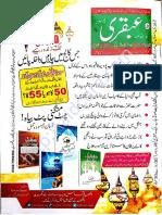Ubqari Magazine June 2016.pdf