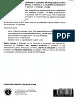 Japanese A Comprehensive Grammar.pdf