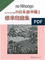 mnnchukyui-mondai-121210235529-phpapp02.pdf