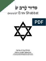 Siddur Erev Shabat