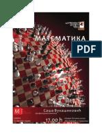 matematika i sah.pdf