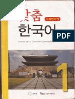 Libro Coreano Para La Comunidad Coreana Hispanohablante