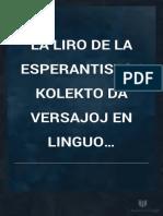 La Liro de La Esperantistoj(1893)