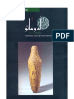 Towards Study of the Social Organization and Settlement Patterns of the Neolithic Communities in Central Sudan