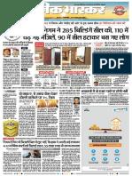 Danik-Bhaskar-Jaipur-02-20-2017.pdf