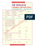 Police Subinspector Modelpaper 3