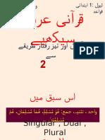 Sabaq No (2).ppt