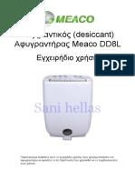 Meaco DD8L Dehumidifier.gr Copyright