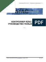 Rznc d5416 Manual