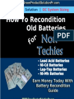 Battery Design Guide FREE!