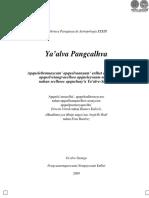 YA ALVA PANGCALHVA - ERNESTO UNRUH - VOLUMEN 33 - PORTALGUARANI
