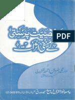 Shakhsiyat Persti Key Manfi Asraat