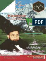 Masala Kashmir or Ous Ka Hal